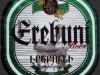 Erebuni ▶ Gallery 164 ▶ Image 346 (Label • Этикетка)