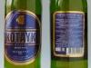 Kotayk Chani ▶ Gallery 2502 ▶ Image 8305 (Glass Bottle • Стеклянная бутылка)