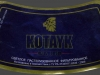 Kotayk Chani ▶ Gallery 2502 ▶ Image 8309 (Neck Label • Кольеретка)