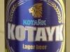 Kotayk ▶ Gallery 85 ▶ Image 1288 (Glass Bottle • Стеклянная бутылка)