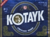 Kotayk ▶ Gallery 85 ▶ Image 758 (Label • Этикетка)