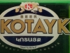 Kotayk ▶ Gallery 85 ▶ Image 7799 (Label • Этикетка)