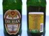 Dilijan-1 ▶ Gallery 1979 ▶ Image 6289 (Glass Bottle • Стеклянная бутылка)