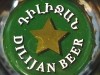 Dilijan-1 ▶ Gallery 1979 ▶ Image 6280 (Bottle Cap • Пробка)