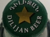 Dilijan-1 ▶ Gallery 1979 ▶ Image 8286 (Bottle Cap • Пробка)