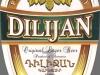 Dilijan-1 ▶ Gallery 1979 ▶ Image 6281 (Label • Этикетка)
