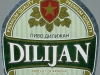 Dilijan-1 ▶ Gallery 1979 ▶ Image 8287 (Label • Этикетка)