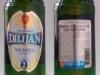 Dilijan-2 ▶ Gallery 2496 ▶ Image 8288 (Glass Bottle • Стеклянная бутылка)
