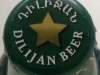 Dilijan-2 ▶ Gallery 2496 ▶ Image 8290 (Bottle Cap • Пробка)