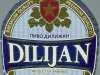 Dilijan-2 ▶ Gallery 2496 ▶ Image 8291 (Label • Этикетка)