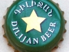 Dilijan ▶ Gallery 1978 ▶ Image 6277 (Bottle Cap • Пробка)