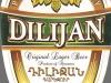 Dilijan ▶ Gallery 1978 ▶ Image 6278 (Label • Этикетка)