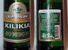 Kilikia ▶ Gallery 527 ▶ Image 1449 (Glass Bottle • Стеклянная бутылка)