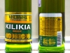 Kilikia ▶ Gallery 527 ▶ Image 8124 (Glass Bottle • Стеклянная бутылка)