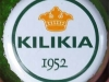 Kilikia ▶ Gallery 527 ▶ Image 7595 (Bottle Cap • Пробка)