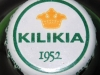 Kilikia ▶ Gallery 527 ▶ Image 1452 (Bottle Cap • Пробка)