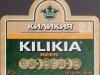 Kilikia ▶ Gallery 527 ▶ Image 1453 (Label • Этикетка)