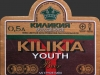Kilikia Youth ▶ Gallery 165 ▶ Image 1114 (Label • Этикетка)