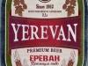 Yerevan Premium ▶ Gallery 646 ▶ Image 8283 (Label • Этикетка)