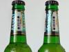 Ararat ▶ Gallery 1958 ▶ Image 6186 (Glass Bottle • Стеклянная бутылка)