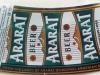 Ararat ▶ Gallery 1958 ▶ Image 6189 (Neck Label • Кольеретка)