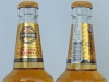 Gyumri Gold ▶ Gallery 858 ▶ Image 2295 (Glass Bottle • Стеклянная бутылка)