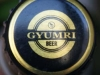 Gyumri Gold ▶ Gallery 858 ▶ Image 10714 (Bottle Cap • Пробка)