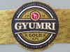 Gyumri Gold ▶ Gallery 858 ▶ Image 5603 (Label • Этикетка)