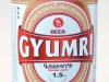 Gyumri Gold ▶ Gallery 1980 ▶ Image 6283 (Plastic Bottle • Пластиковая бутылка)