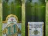 Kilikia11 ▶ Gallery 1152 ▶ Image 3308 (Glass Bottle • Стеклянная бутылка)