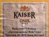 Kaiser Premium Dark ▶ Gallery 1675 ▶ Image 5115 (Back Label • Контрэтикетка)