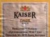 Kaiser Premium Dark ▶ Gallery 1675 ▶ Image 5115 (Back Label • Контрэтикетка)