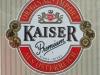 Kaiser Premium ▶ Gallery 1668 ▶ Image 5094 (Label • Этикетка)