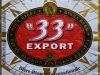 33 Export ▶ Gallery 288 ▶ Image 652 (Label • Этикетка)