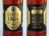 Data 1864 ▶ Gallery 645 ▶ Image 1826 (Plastic Bottle • Пластиковая бутылка)