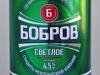 Бобров Светлое ▶ Gallery 2909 ▶ Image 10089 (Plastic Bottle • Пластиковая бутылка)