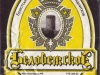 Беловежское ▶ Gallery 163 ▶ Image 10120 (Label • Этикетка)
