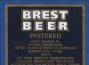Brest Beer ▶ Gallery 101 ▶ Image 1152 (Back Label • Контрэтикетка)
