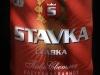 Stavka ▶ Gallery 468 ▶ Image 1251 (Glass Bottle • Стеклянная бутылка)