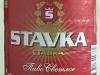 Stavka ▶ Gallery 468 ▶ Image 1252 (Plastic Bottle • Пластиковая бутылка)