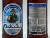 Verdener Speziales Hellbier ▶ Gallery 2677 ▶ Image 9064 (Glass Bottle • Стеклянная бутылка)