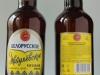 Белорусское Жигулёвское особое ▶ Gallery 2505 ▶ Image 8328 (Glass Bottle • Стеклянная бутылка)
