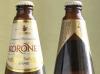 Koronet ▶ Gallery 417 ▶ Image 1028 (Glass Bottle • Стеклянная бутылка)
