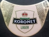 Koronet ▶ Gallery 417 ▶ Image 5516 (Neck Label • Кольеретка)