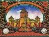 Лiдскае ▶ Gallery 113 ▶ Image 247 (Label • Этикетка)