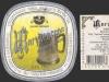 Жигулевское любительское ▶ Gallery 241 ▶ Image 507 (Back Label • Контрэтикетка)