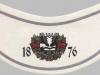 Лидское классическое ▶ Gallery 2274 ▶ Image 7546 (Neck Label • Кольеретка)