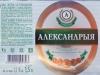 Александрыя ▶ Gallery 1174 ▶ Image 3360 (Wrap Around Label • Круговая этикетка)