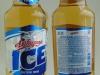 Алiварыя On Ice ▶ Gallery 1617 ▶ Image 4912 (Glass Bottle • Стеклянная бутылка)