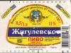 Жигулевское ▶ Gallery 250 ▶ Image 539 (Label • Этикетка)